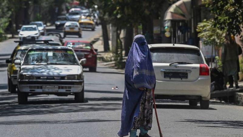 Afganistán Consejo de Seguridad