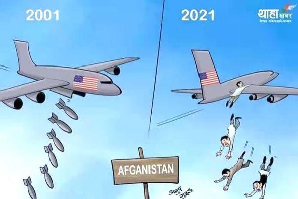 Asociación Revolucionaria de Mujeres de Afganistán: «Es una broma decir que  ´la democracia´ y  ´la construcción de la nación´ eran parte de los objetivos de EE.UU y la OTAN