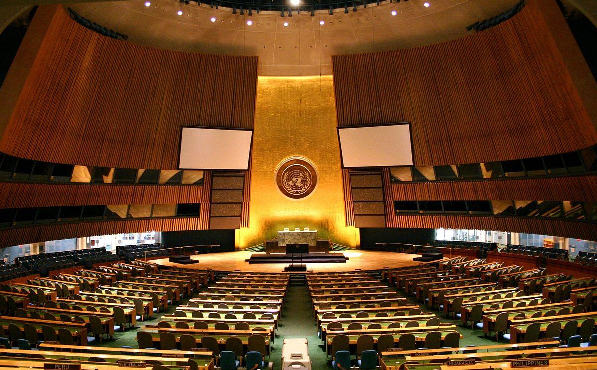 Moncada y Saab elevan denuncias ante la ONU