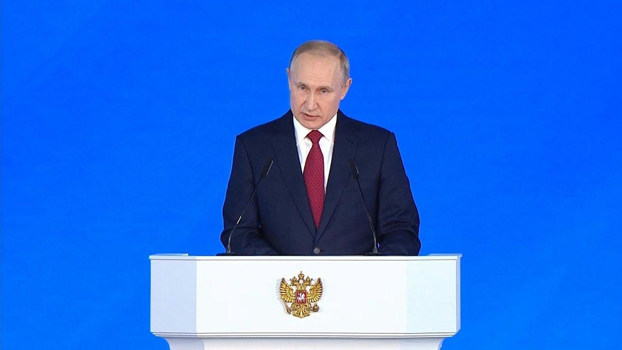 Putin Afganistán terroristas