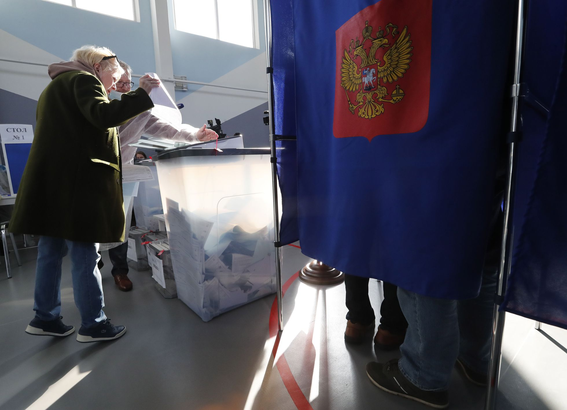 Amanecer rojo: Rusia tras las elecciones a la Duma de 2021